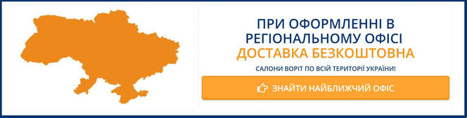 Де купити ворота Ужгород