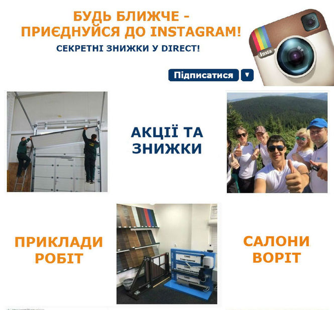 Instagram Brama Market